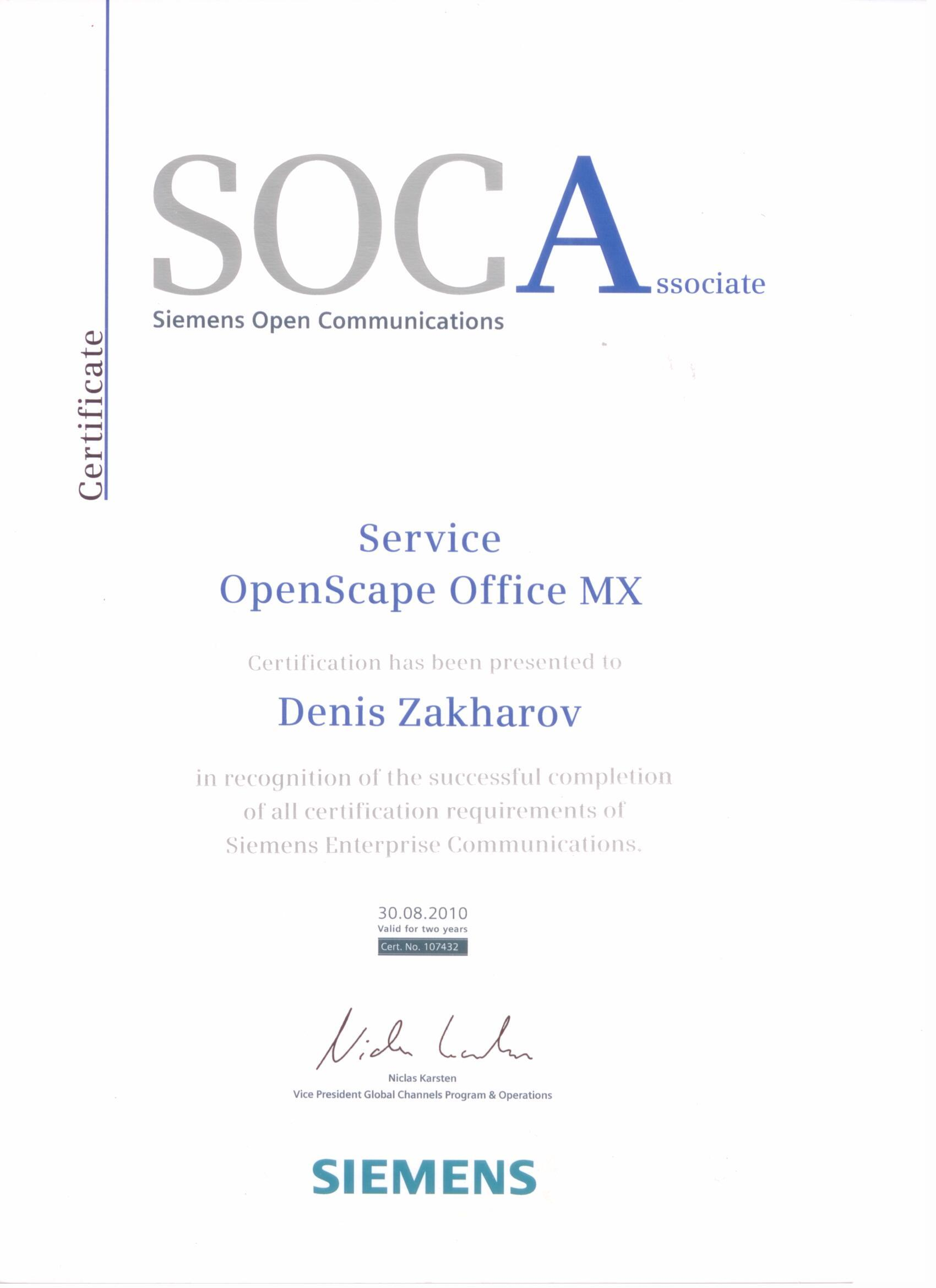OpenScape Office MX